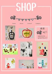 shop-icon200.jpg